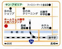 大栄ハウジング 地図