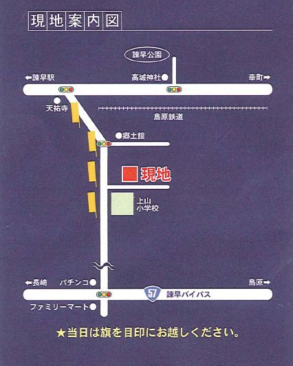 見学会地図.jpg